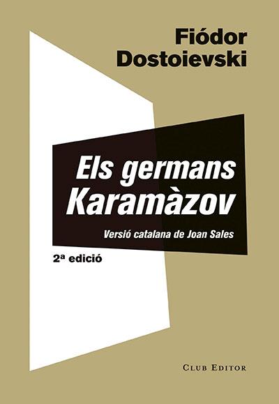 Els germans Karamàzov